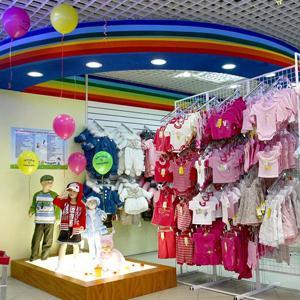 Детские магазины Ишима