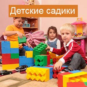 Детские сады Ишима