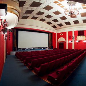 Кинотеатры Ишима