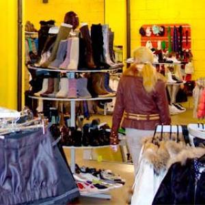 Магазины одежды и обуви Ишима
