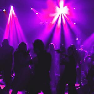 Ночные клубы Ишима