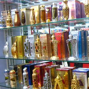 Парфюмерные магазины Ишима