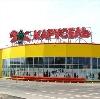 Гипермаркеты в Ишиме