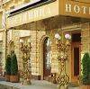 Гостиницы в Ишиме