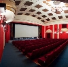 Кинотеатры в Ишиме