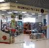 Книжные магазины в Ишиме