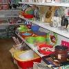 Магазины хозтоваров в Ишиме