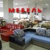 Магазины мебели в Ишиме