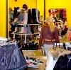 Магазины одежды и обуви в Ишиме