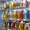 Парфюмерные магазины в Ишиме