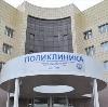 Поликлиники в Ишиме