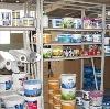 Строительные магазины в Ишиме