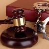 Суды в Ишиме