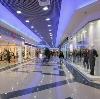 Торговые центры в Ишиме