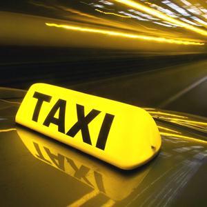 Такси Ишима